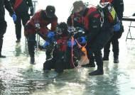 수원소방서, 시민 생명 보호 위한 겨울철 수난사고 대비 인명구조 훈련 실시