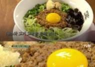 '수요미식회' 신동엽·강남·박준우·송정림이 입 모아 극찬한 마제소바 맛집은 어디?