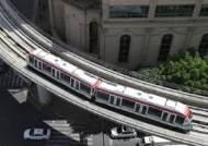 의정부·용인경전철 환승손실금 예년대로 전액 지원