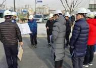 의왕시, 백운밸리사업지구·장안개발사업지구 현장점검