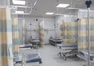 양평 응급의료기관, 응급실 시설 전면 개선