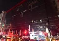 [종합] 인천 순복음교회 화재, 1명 연기 흡입으로 병원 이송