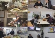 'SBS스페셜' 간혈적 단식 이어 FMD식단 공개…한 달에 5일 800~1100kcal 먹으면서 다이어트