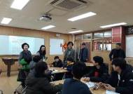 청솔중국어체험센터 겨울방학 캠프...원어민과 생동감 있는 체험활동