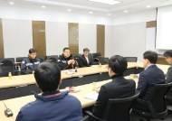 용인소방서, 기흥구 삼성노블카운티 방문해 현장안전컨설팅 실시