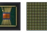삼성전자, 업계 최초 2천만 화소 고화질의 초소형 이미지센서 아이소셀(ISOCELL) 슬림 3T2 출시