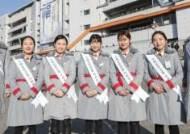 한국마사회, 이용자 보호 캠페인 시행