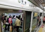 의정부시 '지하철 7호선 연장' 노선 변경 용역 재공고