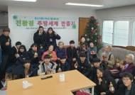 인천 연수1동 주민센터, 청소년과 주방세제 제작·나눔