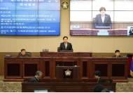 안산시의회, 신년 집행부 업무보고 임시회 개회