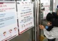 김포에서 홍역환자 1명 추가… 경기도내 확진자 14명