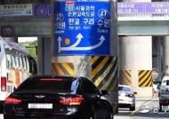 '서울외곽순환고속도로' 명칭 변경, 서울시장 결단만 남았다