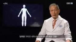 """'명의' 의사 허주엽 """"생리통·배란통 있는 분들 만성골반통 질환 검증해보는 것이 좋다"""""""