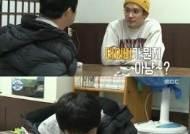 """'나 혼자 산다' 성훈, 기안84에 """"대외비가 뭔지 아냐?"""" 기습 질문"""