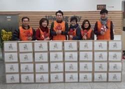의왕시 내손2동 지역사회보장협의체, 저소득층 100가구에 명절꾸러미 배부