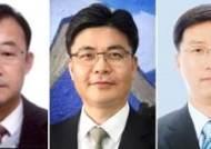 수원고법원장 김주현·의정부지법원장 장준현·수원가정법원장 박종택
