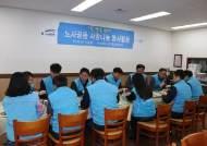 K-water 경기동남권지사, 장애인복지시설 방문 나눔활동 실시