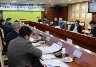 오산 미니어처 전시관 건축설계 및 전시물 제작·설치 용역 중간보고회 개최