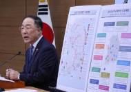 GTX-B 예타조사 연내 완료·신분당선 연장 신속 추진… 정부, 예타면제 탈락지역 대책