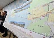 '영종-신도' 남북평화고속도로 예타면제 확정… GTX-B는 제외