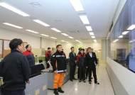 용인소방서, 29일 기흥구 AK&기흥점에서 화재예방 현장안전컨설팅 실시