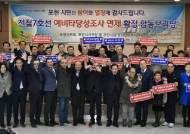 박윤국 포천시장, 전철 7호선 연장사업 예타면제 관련 입장문 발표