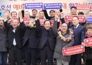 '7호선 연장 통과-호매실 연장 탈락'…수원·포천, 예타면제 희비 갈렸다