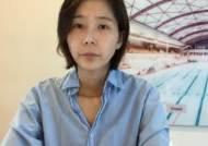 """'이혼 발표' 김나영 측 """"모든 결정 존중한다…당당히 설 수 있도록 지속해서 도울 것""""(전문 포함)"""