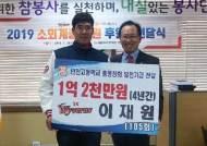 SK 와이번스 이재원, 인천고에 4년간 1억2천만원