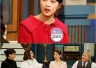"""'해피투게더4' 김보라 """"친언니, 쌍둥이 처럼 닮아 '혜나'로 오해받은 적 있다""""…얼마나 닮았길래?"""
