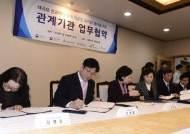 인천시교육청, 3기 신도시 내 '계양TV' 국공립유치원 용지확보