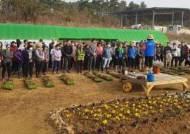 화성시, 도시농부학교 교육생 모집