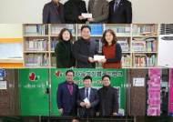 안산시의회, 지역 복지시설 4곳 위문 방문