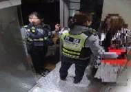 수원시 안전부스, 데이트 폭력 피해 여성 구조