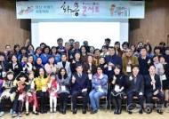 윤화섭 안산시장, 새해 연두방문 대신 '토크콘서트' 6회 진행