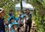 성남시 도시농업 전문가 양성 과정 운영, 농업기술센터 11~14일 교육생 30명 모집