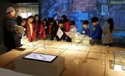 안양박물관, 겨울방학 프로그램 '박물관 지도탐험 & 박물관 조선여행' 운영