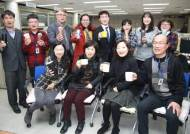 '플라스틱 프리 챌린지' 동참 김종천 과천시장, 직원들과 머그컵 사용 인증