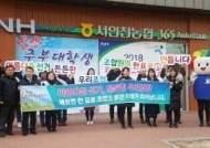 인천 서구선관위, 공정 조합장선거 위한 홍보캠페인 진행