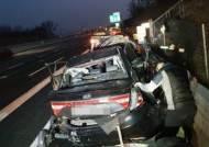 설 연휴 각종 교통사고… 승용차 정면충돌 1명 사망·고속도로에선 13중 추돌사고
