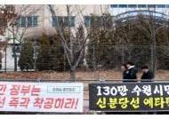 '개발 규제·예타 배제·트램 탈락'…수도권 역차별 이제는 끊어내자