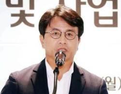 이재현 인천 서구청장 '성추행 의혹' 지역정치권 확전