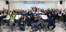 화성시청소년수련관, 예비 중1을 위한 자기주도 학습 캠프 진행