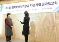 인천 남동구, 탈북청소년 지원우수기관 장관상 수상