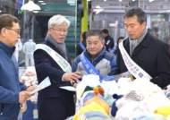 경기신보-김장일 경기도의원, '찾아가는 현장보증 상담버스' 나서