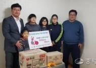 산림조합중앙회 서울인천경기지역본부 다자녀가정에 온정의 손길