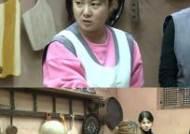 '나 혼자 산다' 박나래, 백양사서 템블스테이 도전…사찰 음식 요리 몰입 '맛은?'