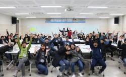 화성시청소년수련관, 예비 중1을 위한 자기주도 학습 캠프 개최