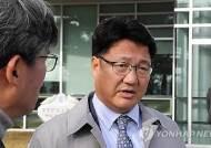 엄태준 이천시장, 공직선거법 위반 80만원 형 확정… 시장직 유지