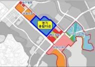 경기도교육청, 광교신도시 이전하는 남부 신청사 설계 공모